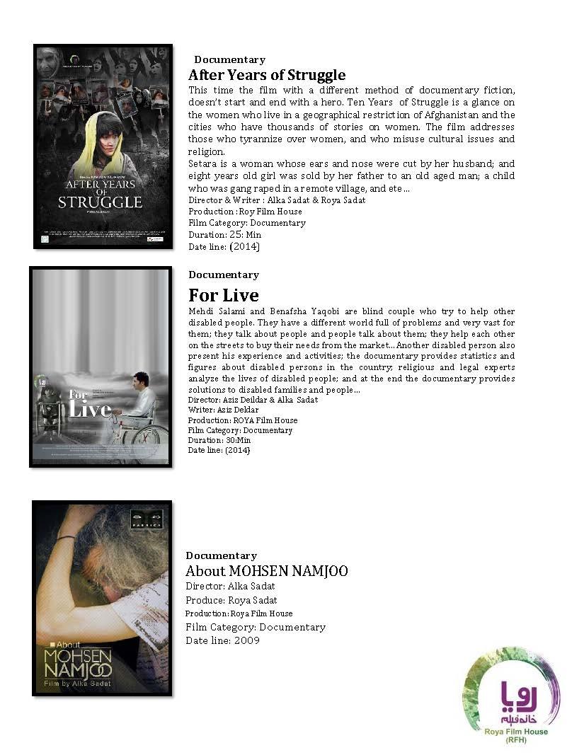 alka RFH Filmography 2003-2017_Page_4